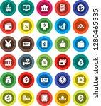 white solid icon set  school... | Shutterstock .eps vector #1280465335