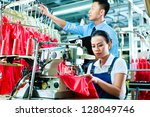 Seamstress Or Worker In A...
