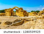 forty columns fortress at... | Shutterstock . vector #1280539525