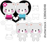 teddy bear couple with... | Shutterstock .eps vector #128063048