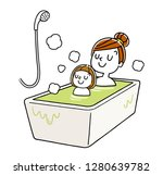 mother and child to relax in...   Shutterstock .eps vector #1280639782
