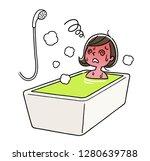bathing  woman female   Shutterstock .eps vector #1280639788