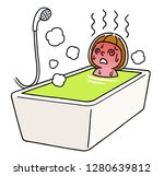 a girl you can have in a bath   Shutterstock .eps vector #1280639812
