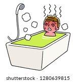 a boy who can bathe in the bath   Shutterstock .eps vector #1280639815