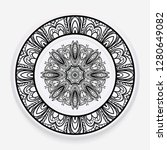 decorative plate with round... | Shutterstock .eps vector #1280649082