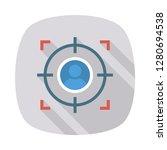 target  focus  employee    Shutterstock .eps vector #1280694538