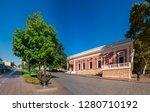 odessa  ukraine   09.25.2018.... | Shutterstock . vector #1280710192