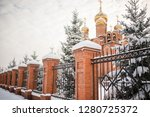 winter view of the church. snow ... | Shutterstock . vector #1280725372