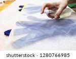 workshop of hand making a... | Shutterstock . vector #1280766985