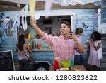 man taking selfie with beer... | Shutterstock . vector #1280823622