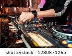 dj console cd mp4 deejay mixing ...   Shutterstock . vector #1280871265