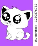 cute kitten vector | Shutterstock .eps vector #1280876782