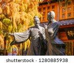 Lijang Yunnan   China  ...