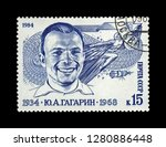 ussr   circa 1984  canceled... | Shutterstock . vector #1280886448