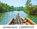 the mangrove forests cover the... | Shutterstock . vector #1280890105