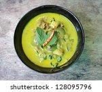 Green Pork Curry   Thai Cuisine