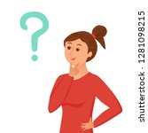 thinking woman with question... | Shutterstock .eps vector #1281098215