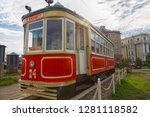 russia  kazan   august 31  2016 ... | Shutterstock . vector #1281118582