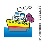 vector of ship with wind up key ... | Shutterstock .eps vector #12812158