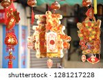 chinese new year   the chinese... | Shutterstock . vector #1281217228