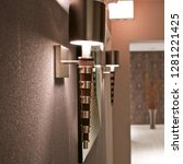 Small photo of brown shagreen wall sconce
