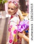 a pretty girl in a kimono.... | Shutterstock . vector #1281236515