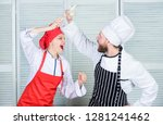 woman and bearded man culinary...   Shutterstock . vector #1281241462