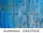 Wooden Door Entrance With Metal ...