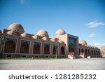 Imamzadeh Mausoleum   A Sacred...