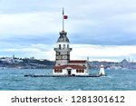 view of kiz kulesi  istanbul...   Shutterstock . vector #1281301612
