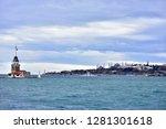 view of kiz kulesi  istanbul...   Shutterstock . vector #1281301618