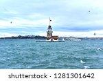 view of kiz kulesi  istanbul...   Shutterstock . vector #1281301642