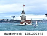 view of kiz kulesi  istanbul...   Shutterstock . vector #1281301648