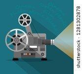 functioning film projector ... | Shutterstock .eps vector #1281302878
