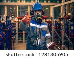 means of protection against... | Shutterstock . vector #1281305905
