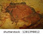 Altamira cave paintings in Spain