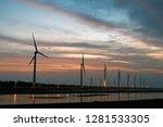 wind driven generator with... | Shutterstock . vector #1281533305