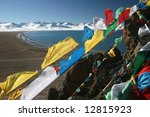 Tibetan Praying Flags With The...