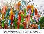 the multi color of lanna prayer ... | Shutterstock . vector #1281639922