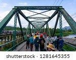 pai mae hong son thailand ... | Shutterstock . vector #1281645355