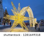 moscow  russia   january 04 ... | Shutterstock . vector #1281649318