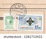 Ukraine   circa 1993  stamp...