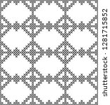 cross stitch  seamless... | Shutterstock .eps vector #1281715852