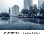 heavy rain in the streets and... | Shutterstock . vector #1281768478
