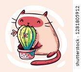 Funny Siamese Cat Eating Cactu...