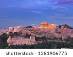 acropolis hill  crowned with... | Shutterstock . vector #1281906775
