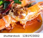 close up of shrimp with... | Shutterstock . vector #1281923002