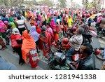 dhaka  bangladesh   january 12  ... | Shutterstock . vector #1281941338