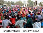 dhaka  bangladesh   january 12  ... | Shutterstock . vector #1281941365