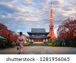 japanese women in kimono dress... | Shutterstock . vector #1281956065